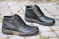 Ботинки мужские зимние натуральная кожа, натуральный мех черные, прошиты Харьков (Код: М896а)