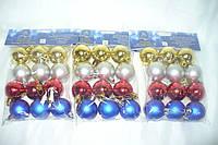 Елочные шары 12 шт. в упаковке ( диаметр 4 см ) матовые и глянцевые