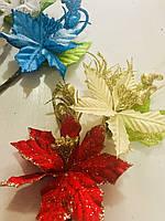 Цветок Декоративный Новогодний для Украшения Подарков и Интерьера Упаковка 10 шт