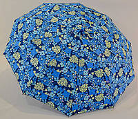 """Зонт женский полуавтомат """"цветок"""" на 10 спиц из стеклопла́стика от фирмы """"MaX"""""""