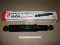 Амортизатор ЗИЛ 5301 подвески  передний в сборе  (арт. 5301-2905006-01), ACHZX