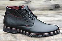 Зимние мужские классические ботинки, полуботинки на шнурках и молнии черные кожанные (Код: М902)