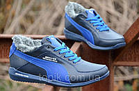 Кроссовки ботинки полуботинки мерседес реплика кожа зимние мужские черные (Код: М233). Только 41р!