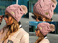 Вязаная шерстяная шапка с бубоном цвета пудры