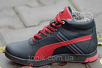 Кроссовки ботинки высокие зимние кожа реплика мужские черные с красным (Код: М211а)