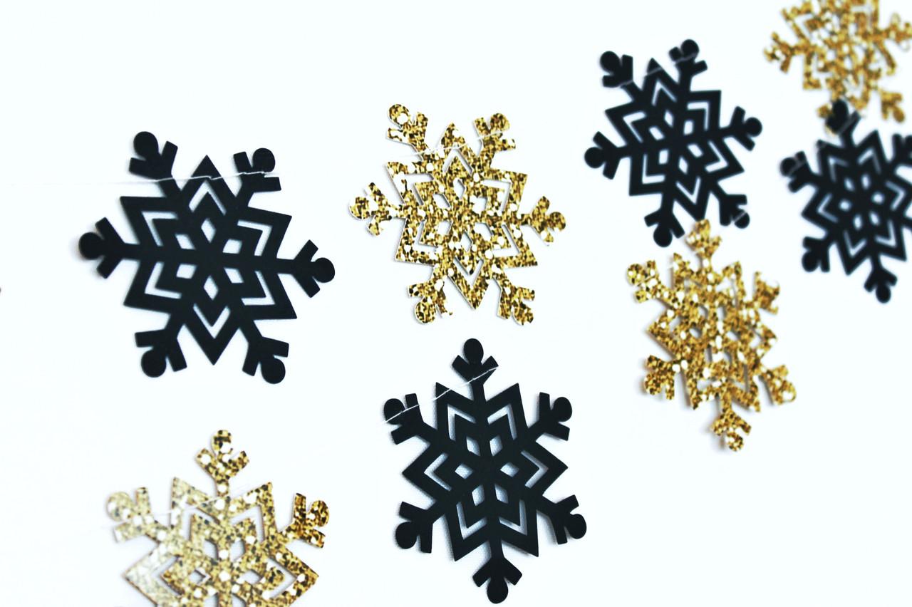 Гирлянда бумажная Снежинки 7 см Черно-золотые 5  метров