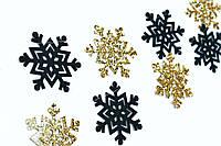 Гирлянда бумажная Снежинки 7 см Черно-золотые 5  метров, фото 1