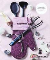 Подарочный набор кухонных приборов Tupperware