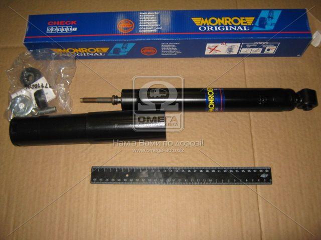 Амортизатор подвески DAEWOO LANOS задней ORIGINAL (Производство Monroe) R1622 - АВТОКОМПОНЕНТ в Мелитополе