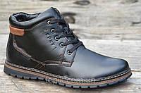 Ботинки мужские зимние практичные черные натуральная кожа, шерсть цигейка 2017 (Код: М921). Только 45р!