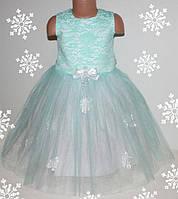 Красивое нарядное платье для девочки 2-6 лет,  на молнии