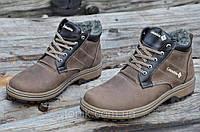 Ботинки мужские зимние коричневые, матовые натуральная кожа, шерсть, мех Харьков (Код: М918а) 40