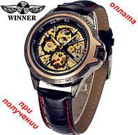 Чоловічі нові механічні годинники оригінал скелетон Winner Skeleton купити, фото 1