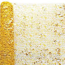 "Сетка ""POLY NET GOLD"" №52 желтая+золото (48 см х 5 ярдов)"