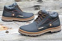 Мужские зимние ботинки, полуботинки натуральная кожа, мех набивная шерсть черные (Код: М928а)
