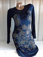 Платье с гипюром и стразами в Одессе
