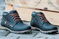 Мужские зимние ботинки, полуботинки черные популярные натуральная кожа Харьков 2017 (Код: М932)