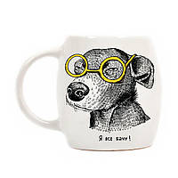 """Сувенирная чашка """"Собака подозревака"""""""