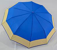 """Однотонный зонт полуавтомат с каймой по куполу на 10 спиц от фирмы """"SL"""""""