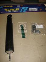 Амортизатор подвески OPEL OMEGA B задний  газовый ORIGINAL (производство Monroe) (арт. 25478), AEHZX
