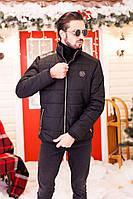Куртка мужская стеганая  31312