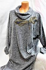 Платье-туника №5578 (уп. 2 шт.), фото 3