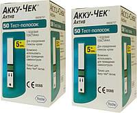 Тест-полоски Акку Чек Актив (Accu-Chek Activ) 2 упаковки - 100 штук