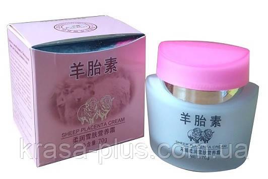Питательный крем из овечьей плаценты для отбеливания и увлажнения кожи Caimei