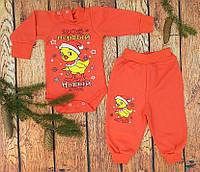 """Костюм """"Мой первый новый год"""": боди, штанишки. Теплый детский комплект"""