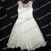 Детское нарядное платье бальное Красотуля-1 (белое) 7-8 лет. Гипюровое