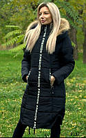 Женский пуховик зимний очень теплый 9137 ш