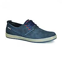 Кожаная обувь Color Синие Blue (40-43)