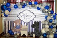 Фотозона на детский праздник, фото 1