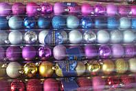 Елочные шары 12 шт. в упаковке  ( диаметр 5 см ) матовые и глянцевые , упаковка колба