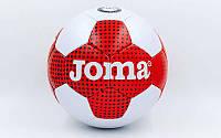 Мяч футбольный №5 PERL CHAMPIONS LEAGUE  (5 сл., сшит вручную)Мяч футбольный №5 PERL JOMA  (5 сл., сш