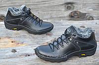 Мужские зимние спортивные ботинки низкие черные натуральная кожа прошиты Харьков (Код: М942а)