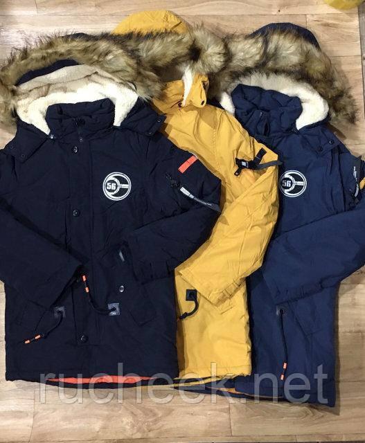 Зимняя куртка для мальчиков на овчине 7-8 лет, Grace B71664, Венгрия