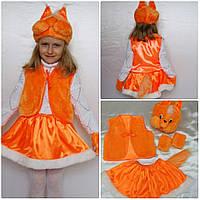 Детский карнавальный новогодний костюм Белочка