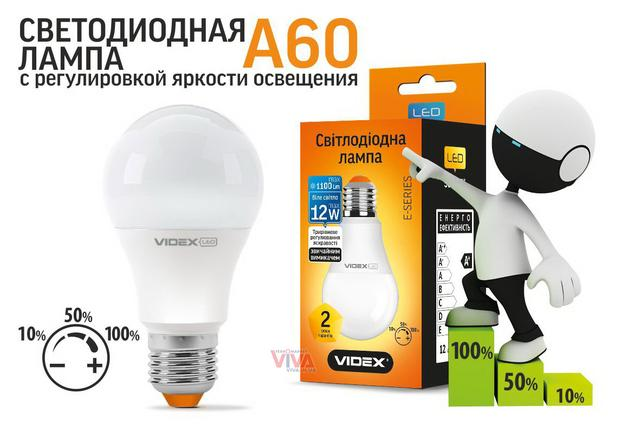 LED лампа трехтактовая VIDEX A60eD3 12W E27 4100K 220V
