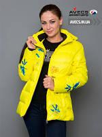 Женская зимняя куртка пуховик Avecs 0348 распродажа 800 Fill Power 80% пух 20% перо | Avecs пуховик размер