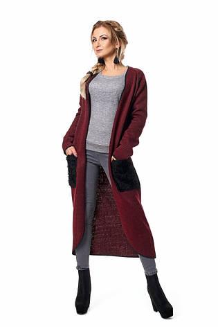Модный женский оригинальный кардиган с карманами из травки 42-44, фото 2