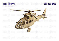 3D Вертолёт МДФ