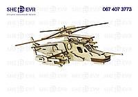 3D Вертолёт Чёрная Акула
