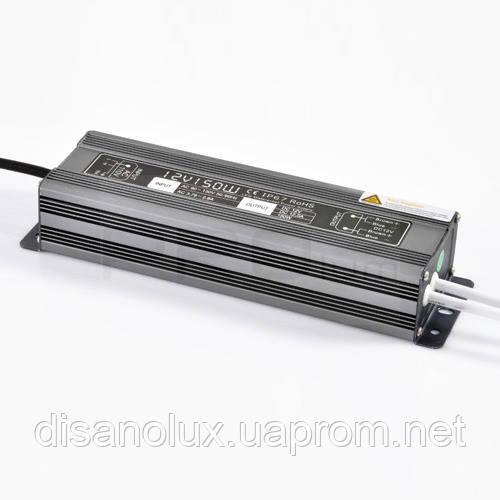 Блок питания  Герметичный 150W 12V (IP67,12,5A)