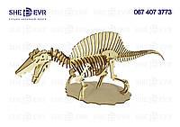 3D Динозавр Спинозавр 2 МДФ