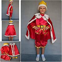 Детский карнавальный новогодний костюм Король