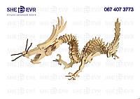 3D Китайський дракон МДФ