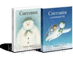 Бриггс, Одус: Снеговик. Снеговик снежный пёс. Комплект из 2-х книг