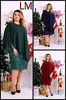 Платье Р52,54,56,58,60 красивое женское батал 770651 новогоднее миди вечернее гипюровое синее бордовое зеленое
