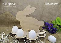 "Подставка для яиц ""Заяц"" под декупаж"